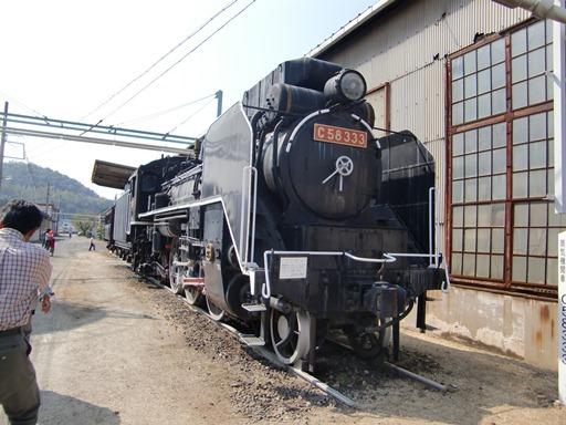 C58333号機.JPG