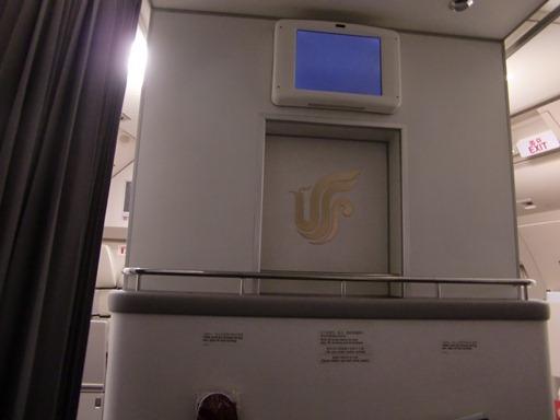 CA970便機内へ。.JPG