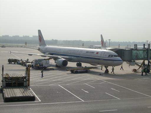 CA A321-100.JPG