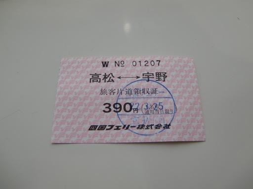 CIMG8144.JPG