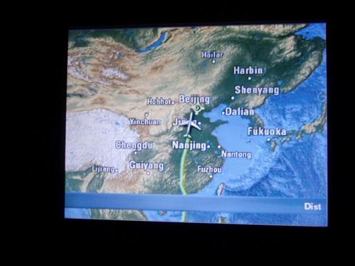 もうすぐ北京.JPG