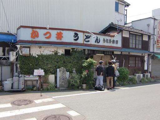 カツ丼市場・ごかく.JPG