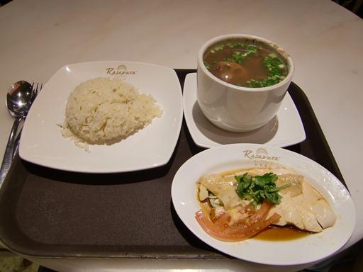 シンガポール名物・チキンライス.JPG