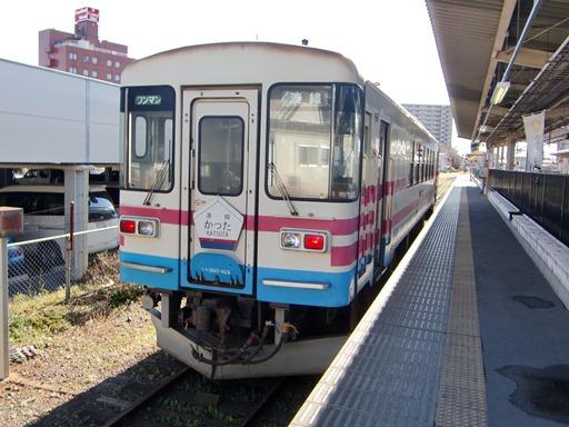 ミキ300-103.JPG