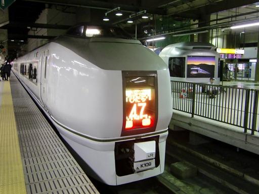 上野に到着.JPG