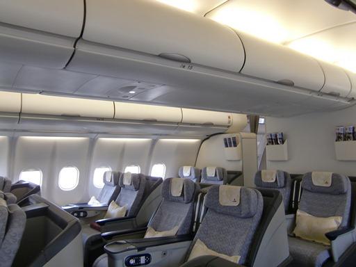 中国国際航空A330ビジネスクラス.JPG