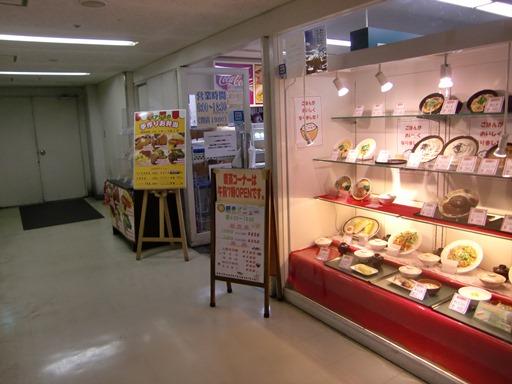 伊丹の穴場・オアシス.JPG