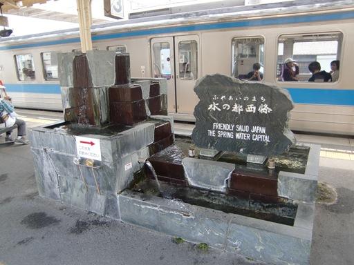 伊予西条駅のうちぬき.JPG
