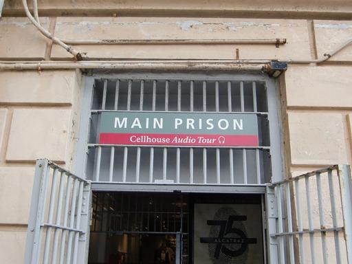 刑務所入口.JPG