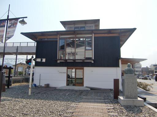 十河信二記念館.JPG