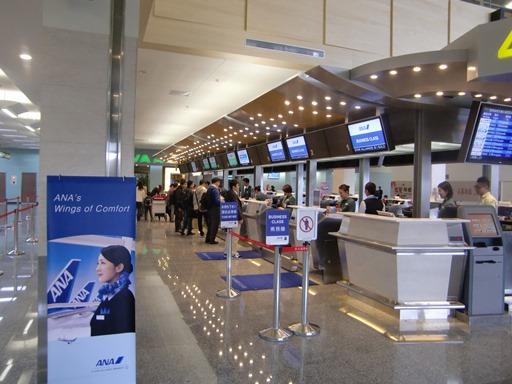 台北松山空港 ANAカウンター.JPG
