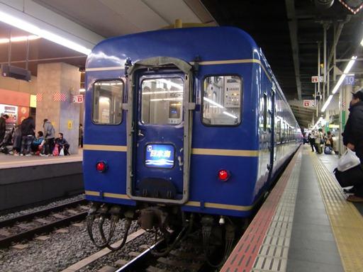 大阪駅に入線した「日本海」.JPG