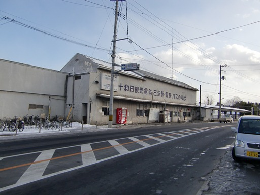 奥行きのある駅舎.JPG