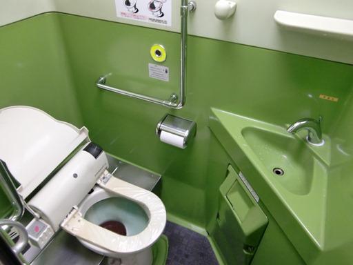 洋式トイレ.JPG