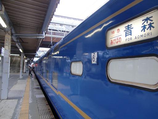 秋田に到着.JPG