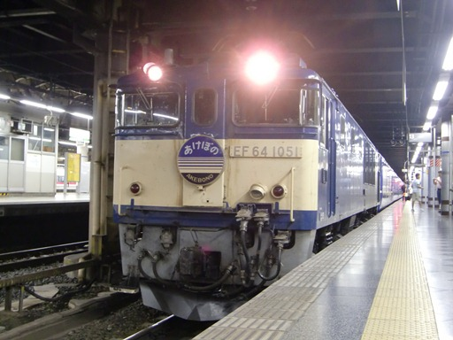 EF64形機関車.JPG