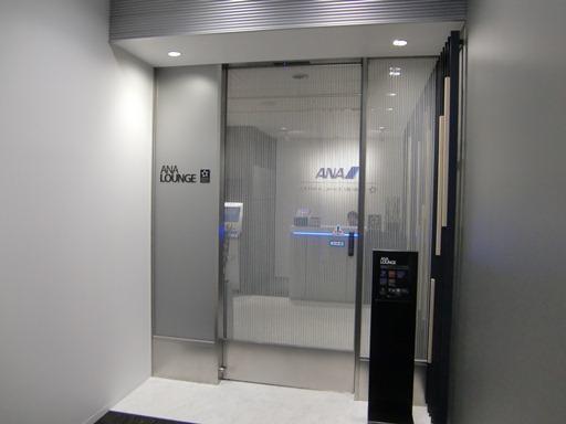 Lounge 入口.JPG