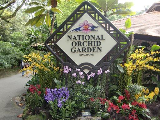 National Orkid Garden.JPG