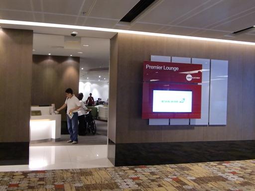 SATS Premier Lounge.JPG