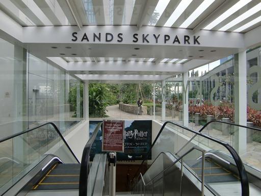 Sky Parkへ.JPG