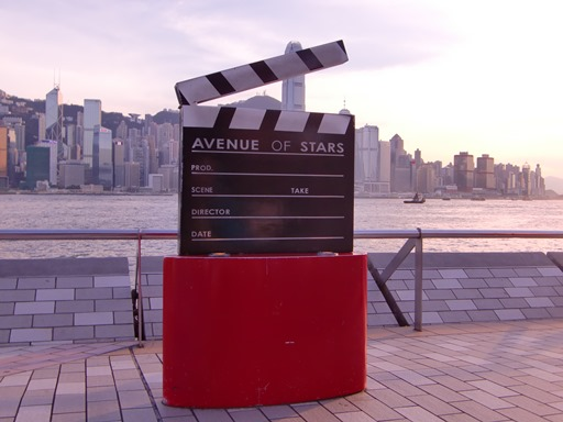 The Avenue of Stars.JPG