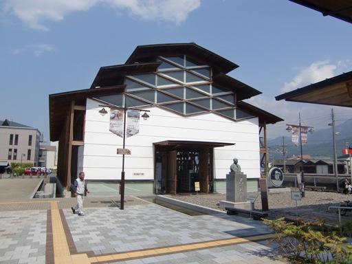 四国鉄道文化館.JPG