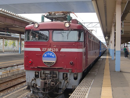 長岡からのEF81.JPG