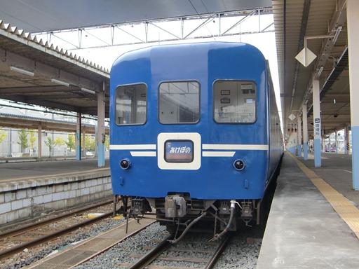 電源車カニ24.JPG