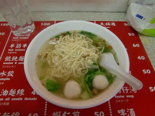 魚丸麺.JPG
